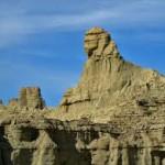 Pakistan Sphinx