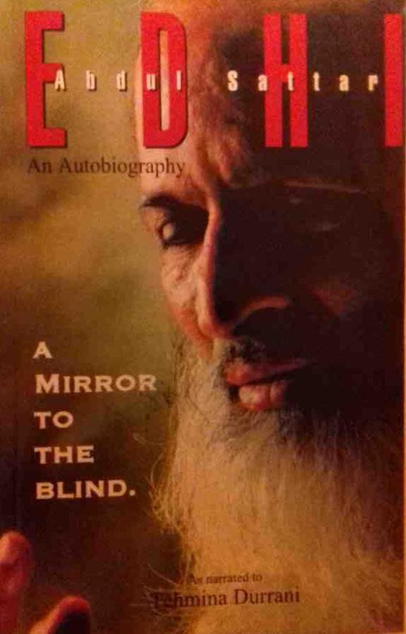 Edhi's book (NXPowerLite)